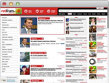 Публикация новостей и бизнес материалов
