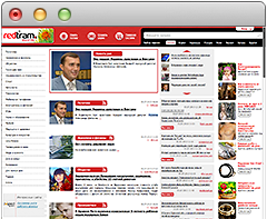 размещение рекламных статей в интернете